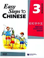 Easy Steps to Chinese: Workbook Vol. 3