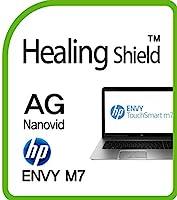 Healingshield スキンシール液晶保護フィルム Anti-Fingerprint Anti-Glare Matte Film for Hp Laptop Envy M7-J020DX