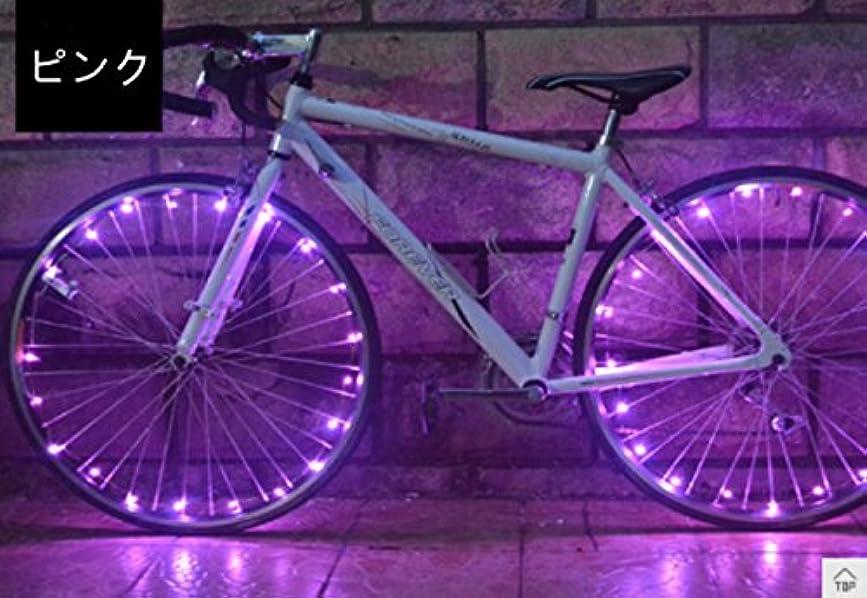 指定フックこねるMiyinla 自転車 ホイール ライト LED 簡単取り付け 防水 安全警告ライト スポークライト セーフティライト