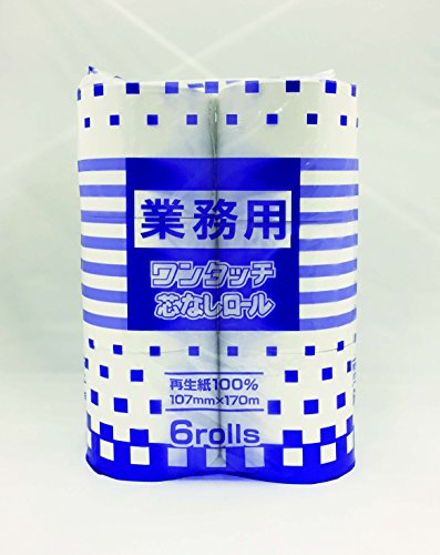 トイレットペーパー(再生紙100%)業務用1箱48ロール(6ロール×8パック)ワンタッチコアレス(芯なし)シングル170M -
