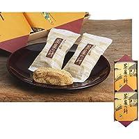 茶屋の餅(2包み箱入り)