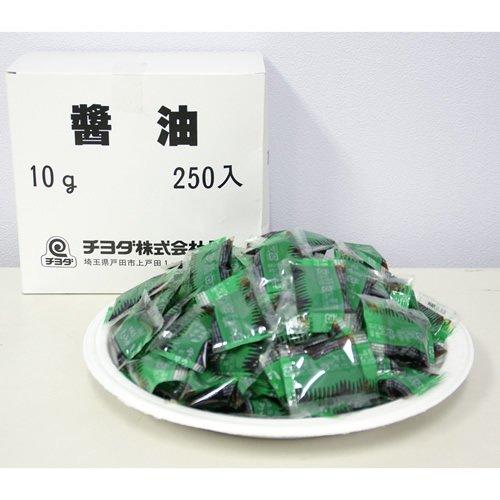 チヨダ ミニ醤油 業務用 10gx250入