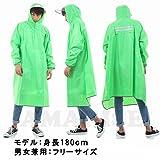 【AMARISE】 レインコート ポンチョ タイプ 袖つき 自転車 レインウェア 男女兼用 グリーン(緑)フリーサイズ