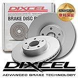 DIXCEL ディクセル ブレーキローター PDタイプ フロント用 クライスラー(PTクルーザー 2.0 PT2K20 00/06~04/09)