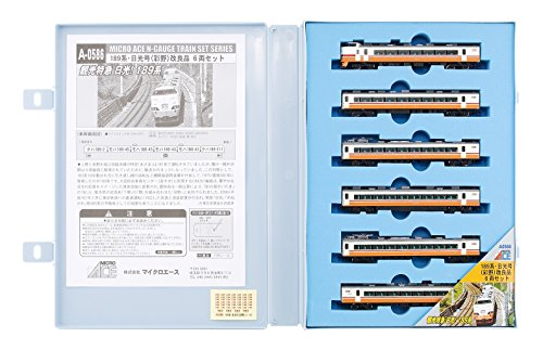 Nゲージ A0586 189系・日光号 (彩野)改良品 6両セット