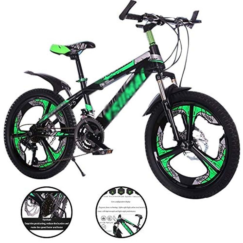 ネブ与えるビタミン折りたたみ自転車 子供自転車18インチ学生6-15歳ワン輪ダブルディスクブレーキ衝撃吸収21スピードシフト/マウンテンバイクメンズ&ウィメンズシフトバイク (Color : Green, Size : 20inches)
