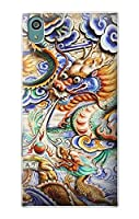 JP2584XZ5 中国のドラゴンアート Traditional Chinese Dragon Art Sony Xperia Z5 ケース