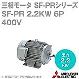 三菱電機 SF-PR 2.2KW 6P 400V 三相モータ SF-PRシリーズ (出力2.2kW) (6極) (400Vクラス) (脚取付形) (屋内形) (ブレーキ無) NN