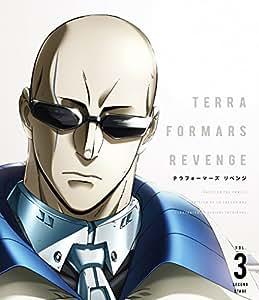 【Amazon.co.jp限定】TERRAFORMARS REVENGE Vol.3<初回仕様版>(全巻購入特典:「アニメ描き下ろし全巻収納ボックス(キャラクター:燈、小吉、ミッシェル)」引換シリアルコード付)【Blu-ray】