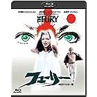 【Amazon.co.jp限定】フューリー -HDリマスター版-(オリジナル特典付) [Blu-ray]