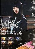 欅坂46 長濱ねる ガラスを割れ! 会場限定B2特製ポスター