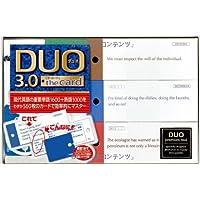 DUO 3.0 / ザ・カード