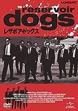 レザボア・ドッグス [DVD] 画像