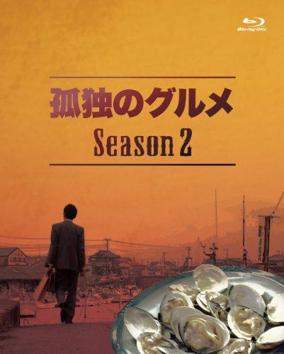 孤独のグルメ Season2 Blu-ray BOXの詳細を見る
