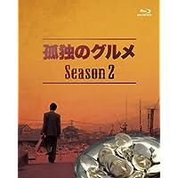 孤独のグルメ Season2 Blu-ray BOX