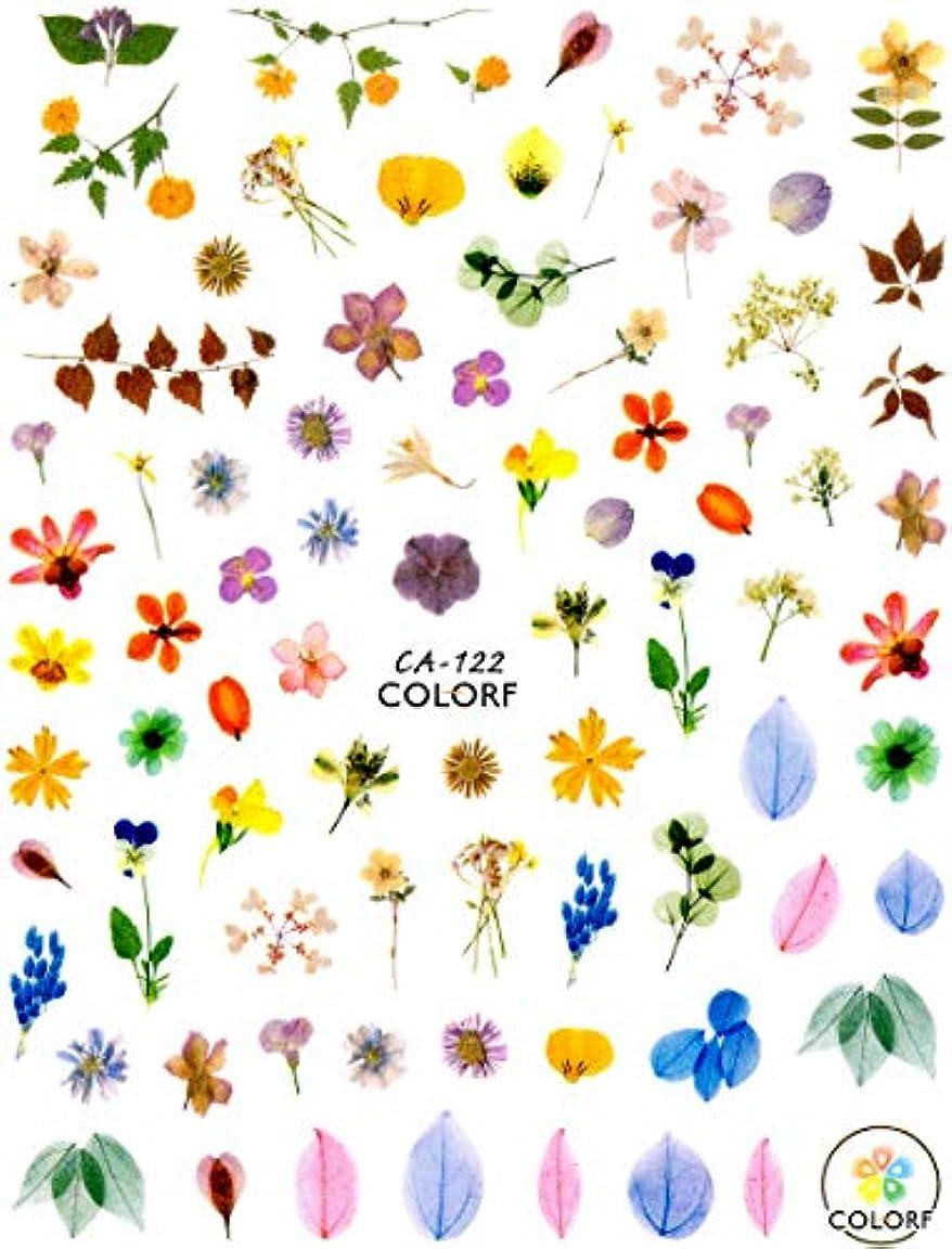 緊張する巨大冷淡な極薄 ネイルシール ドライフラワー 花 押し花 花柄 デコやレジン、アルバム制作などに (01-C80)