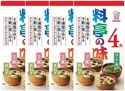 味噌汁 豆腐 種類