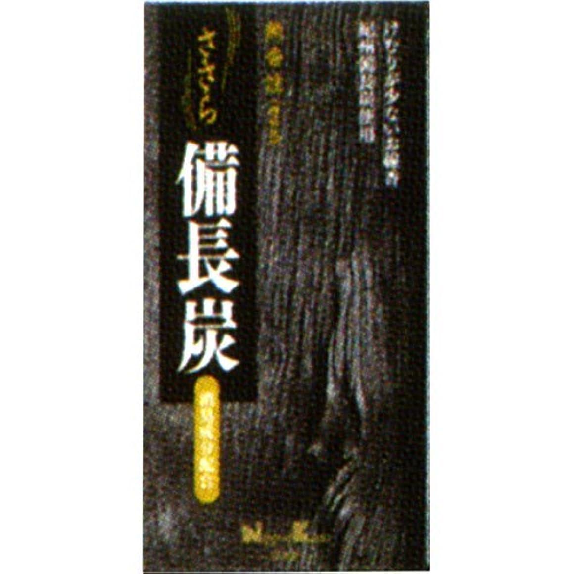 シャツギャップローラーささら備長炭 無香性 バラ詰