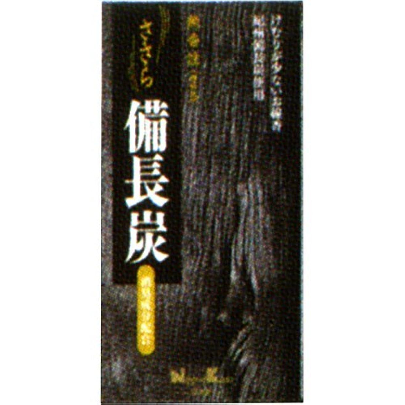 ウェーハフルーツ野菜ハードささら備長炭 無香性 バラ詰