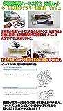 パーソナルCARパーツ N-VAN(JJ1,2系) キーレス連動ドアミラー格納ユニットTYPE-A 専用ハーネス付【HN01-029】DMRHN-A-HN01-029