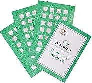 ダニ取りマット 業界最高水準!駆除率96.07% ダニコロリ 3枚入り 安心天然素材