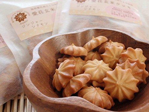 ギフト 愛荘玄米クッキーセット (ジンジャーシナモン) 30g×6袋 熨斗対応可能 あいしょうアグリ 小麦・卵・乳製品不使用 コシヒカリ玄米粉を使用した米粉クッキー アレルギーの方にもやさしいスイーツ