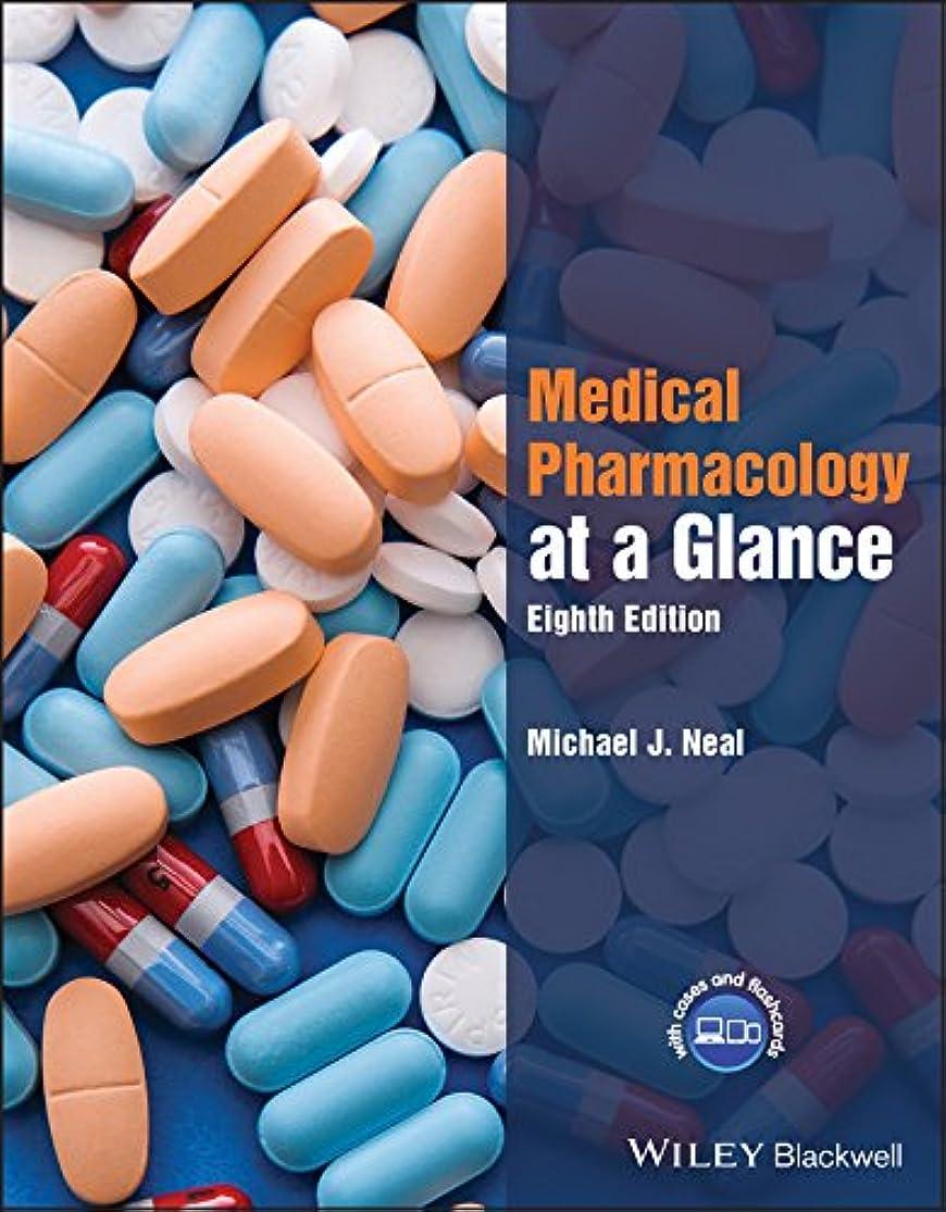 あたたかい刺す強制Medical Pharmacology at a Glance