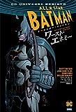 オールスター・バットマン:ワースト・エネミー