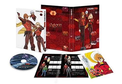 CYBORG009 CALL OF JUSTICE Vol.1  DVD
