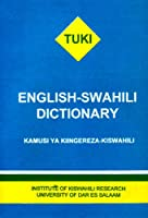 English-Swahili Dictionary