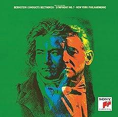 ベートーヴェン:交響曲第7番(1964年録音)&第2番(期間生産限定盤)