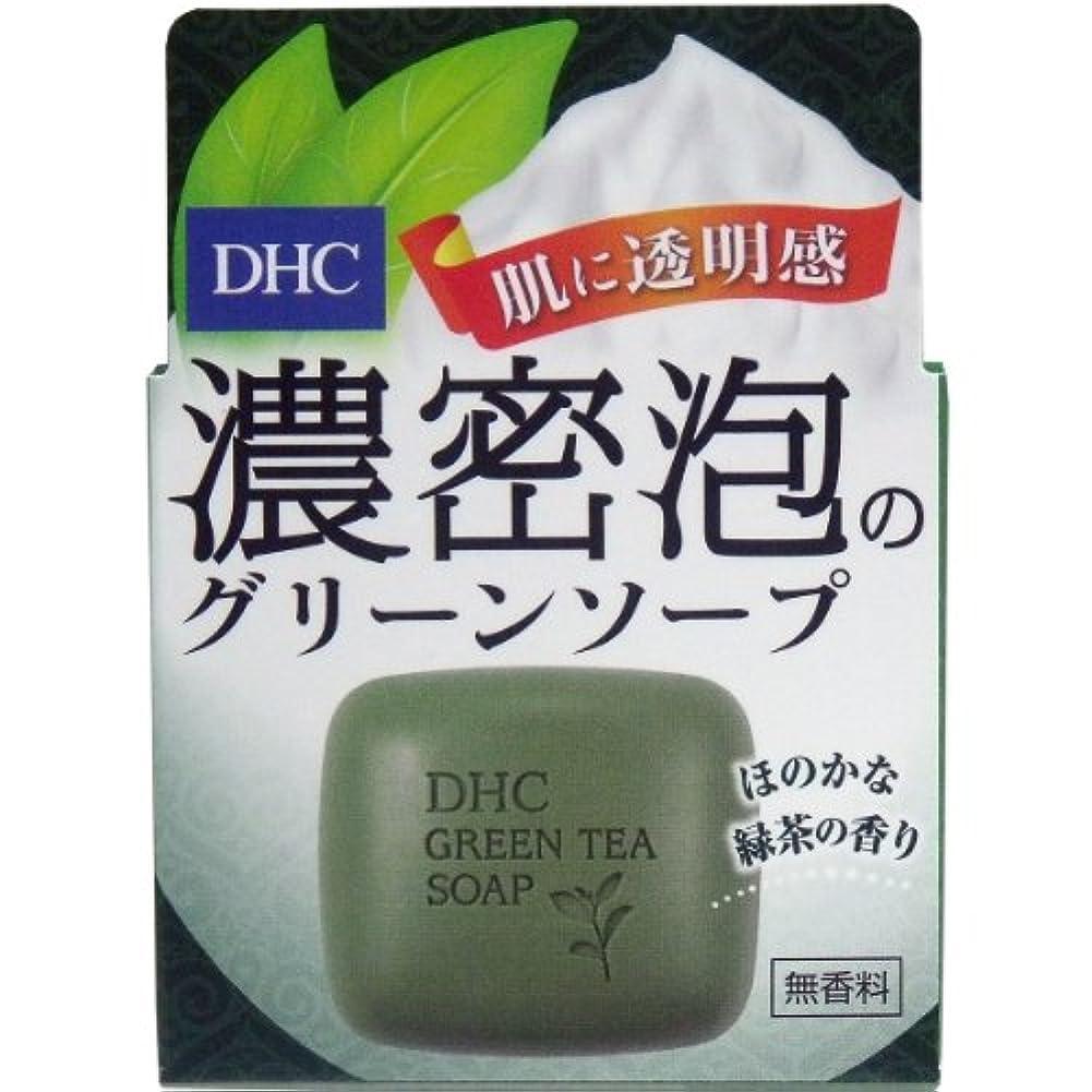 予防接種する周波数成長するもっちり濃密な泡で透明感を引き出す緑茶石けん!DHC グリーンソープ <石鹸> 60g