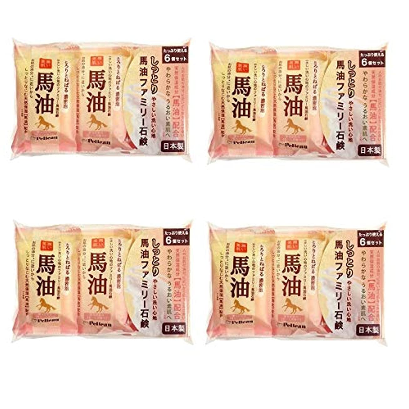 【まとめ買い】ペリカン石鹸 ファミリー馬油石けん 80g×6個【×4個】