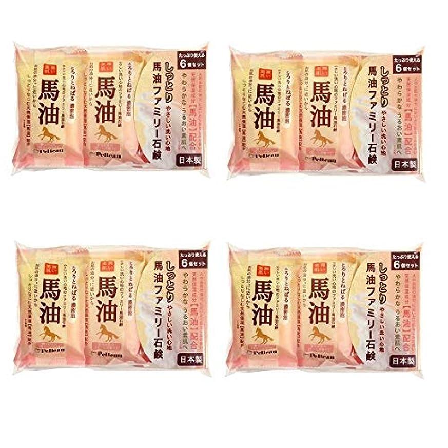 お茶時計余計な【まとめ買い】ペリカン石鹸 ファミリー馬油石けん 80g×6個【×4個】