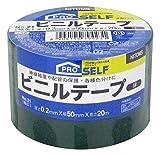 ニトムズ ビニールテープ 幅広 No.21 緑 50mm×20m No.21