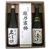 人気 飲み比べセット 久保田萬寿 越乃寒梅金無垢 八海山大吟醸 ギフトセット 720mlx3本