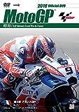 2018MotoGP公式DVD Round 5 フランスGP