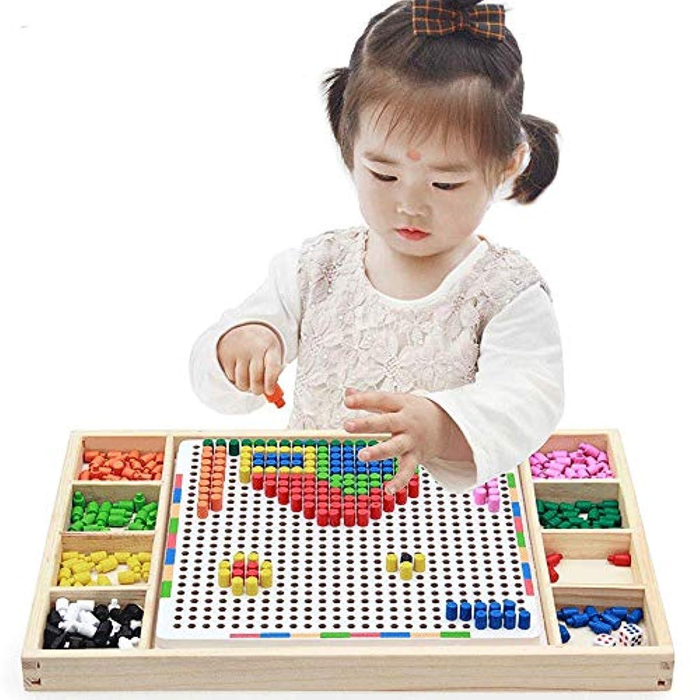 服を片付ける固める幸福ZaiQu 子供のおもちゃ 木製 早期教育パズル マッシュルーム 釘 組み合わせ スペル 挿入 パズル ビルディング ブロック 男の子 女の子 赤ちゃん おもちゃ 3-6歳
