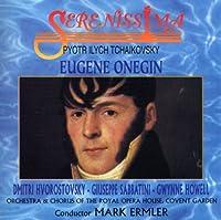 OPERA - PYOTR ILYICH TCHAIKOVSKY : EUGEN ONEGIN(2CD) ピョートル・イリイチ・チャイコフスキー作曲オペラ「エウゲニー・オネーギン」
