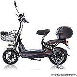 電動スクーター bycle(バイクル) C5 お手頃価格のエントリーモデル ショコラ