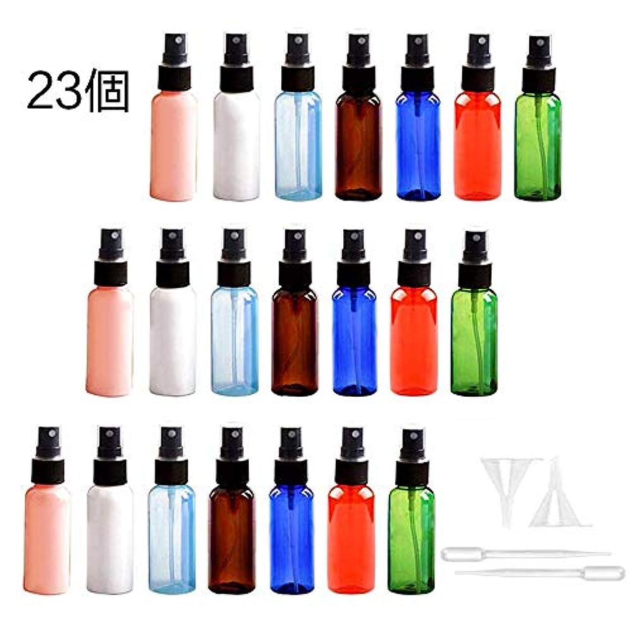レーニン主義気分が悪い肩をすくめるスプレーボトル 21本セット 詰替ボトル 遮光 空容器 霧吹き30ML 遮光瓶スプレーキャップ付 プラスチック製