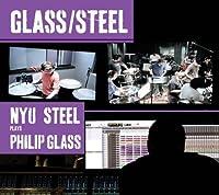 Glass: NYU Steel Plays Philip Glass by NYU Steel (2011-09-13)