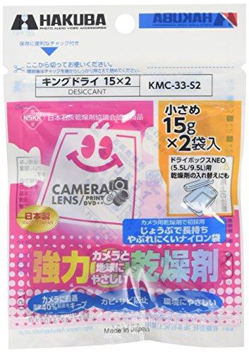 KMC-33-S2 キングドライ 15X2