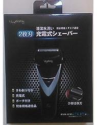 GD商事 充電式水洗い2枚刃シェーバー GD-ST205B ブラック