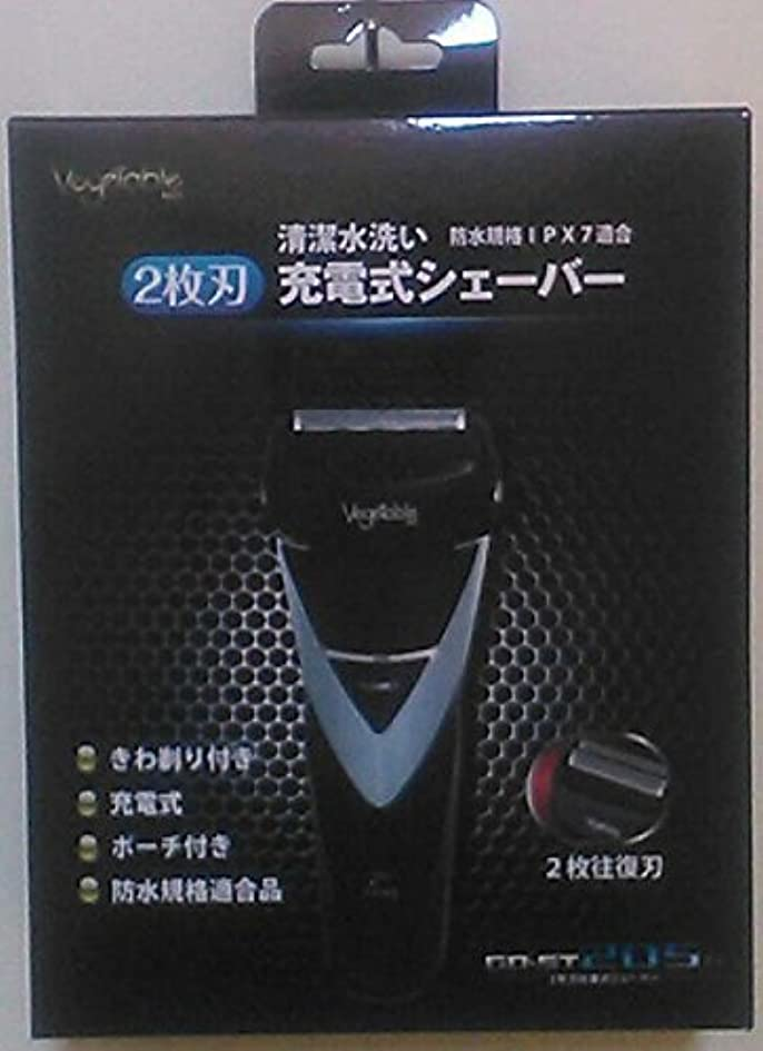 噴水卵表向きGD商事 充電式水洗い2枚刃シェーバー GD-ST205B ブラック
