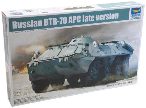 1/35 ソビエト軍 BTR-70 後期型 装甲兵員輸送車