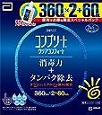 エイエムオー ジャパン コンプリート クリアコンフォート 洗浄 すすぎ 消毒 保存液 (ソフト用) 360mLx2 60mL (コンタクトケア用品)