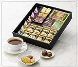 ブリリアント ティータイム・セレクション(Mary's マロングラッセ&クッキー、UCCコーヒー、紅茶)菓子セット