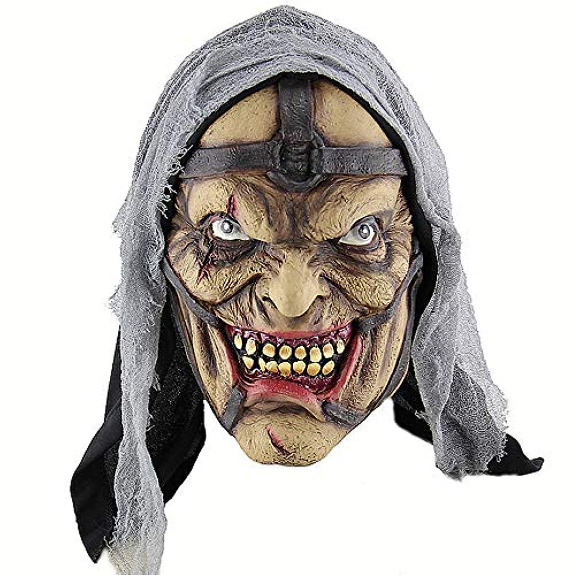 条約神経障害ポンドヘッドギアハロウィーンホラー魔女ポン引きモンスターマスクラテックスゴーストマスクヘッドギア頭囲65cm以下