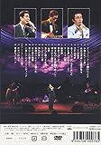 哀愁のレキントギター 魅惑のツインボーカル [DVD]